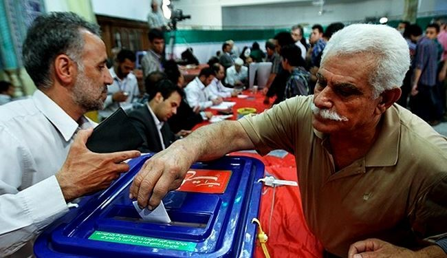 Latest result of Iran presidential vote counting