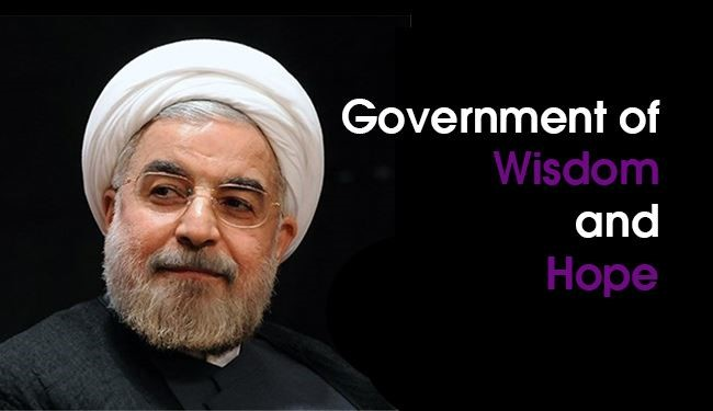 Hassan Rohani elected as Iran President