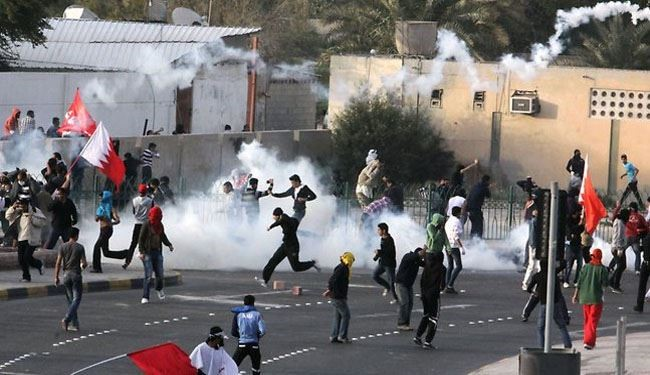 Bahrain regime forces attack protesters