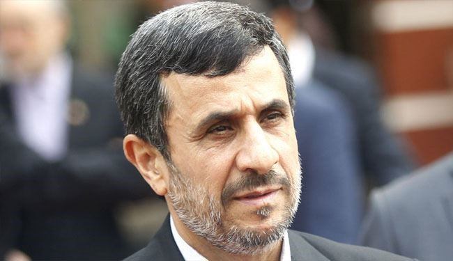 Iran court summons Ahmadinejad