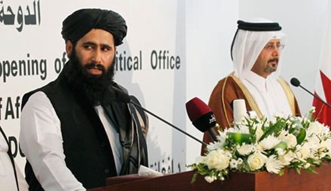 Taliban hails its office as success in fighting US