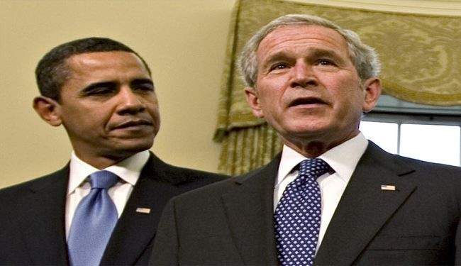 Is Obama worse than Bush?