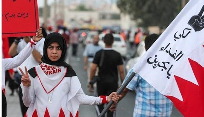 Bahrain reconciliation talks end with 'zero' results