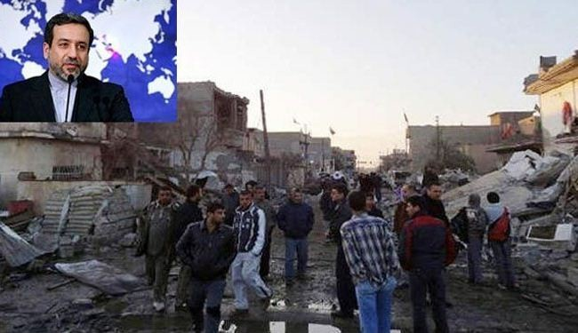 Iran condemns deadly bomb attacks in Iraq