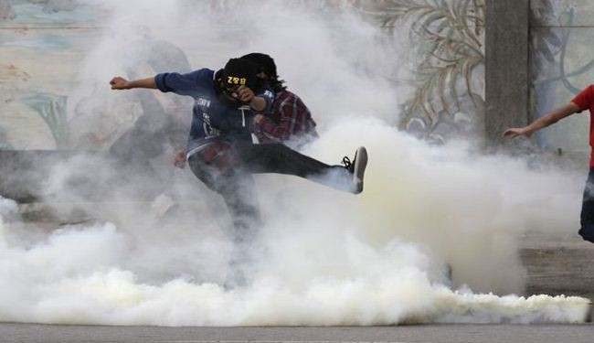 Bahrain police fire tear gas to disperse protesters