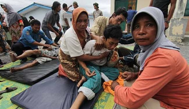 Strong quake kills 22, injures 200 in Indonesia