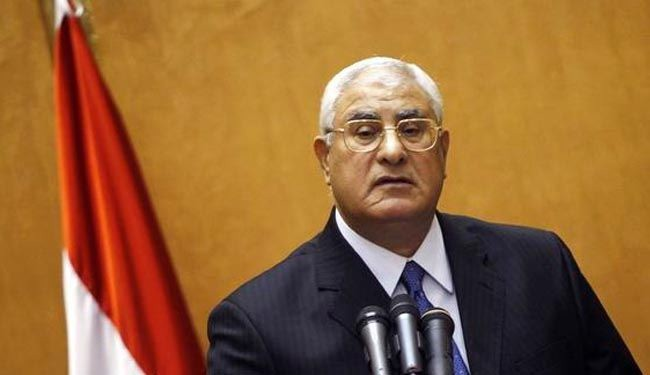 Who is Egypt's Adly Mansour?