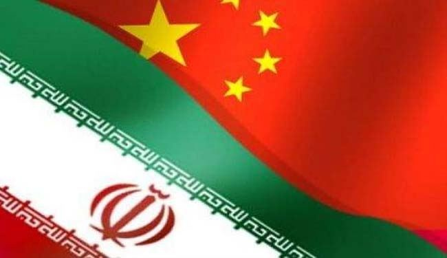 Iran, China sign security agreement in Beijing