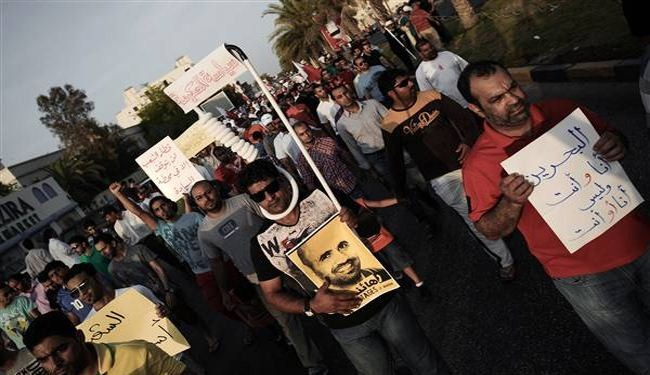 Bahrainis demand freedom of political prisoners