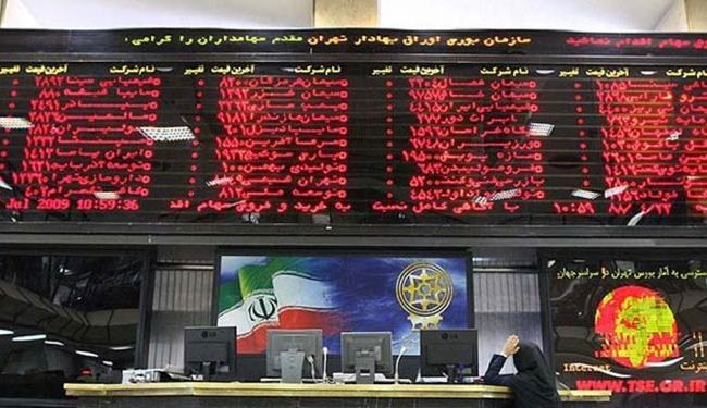 Tehran Stock Exchange index hits all-time high