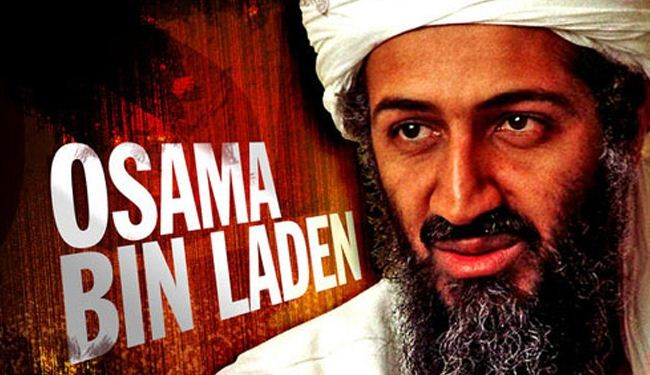 Leaked report reveals Bin Laden's daily life