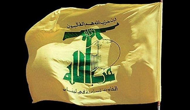 US attack on Syria 'organized terrorism': Hezbollah