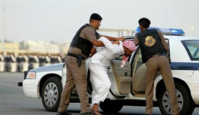 Amnesty raps continued rights violation in Saudi Arabia