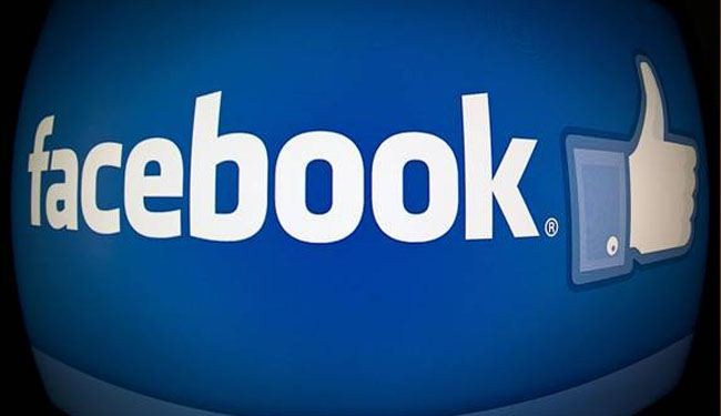 Facebook pulls beheading video amid furor