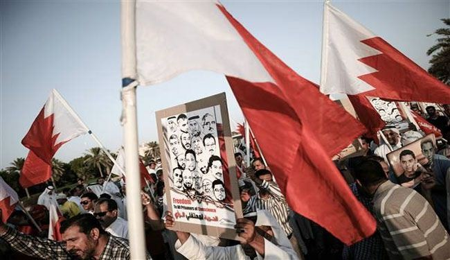 Mass anti-regime protest hits Bahrain
