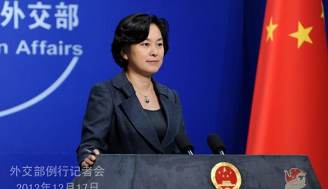 China hails Syria co-op on chemical weapons elimination