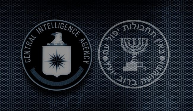 CIA, Israeli intelligence train substitutes for Syrian officials