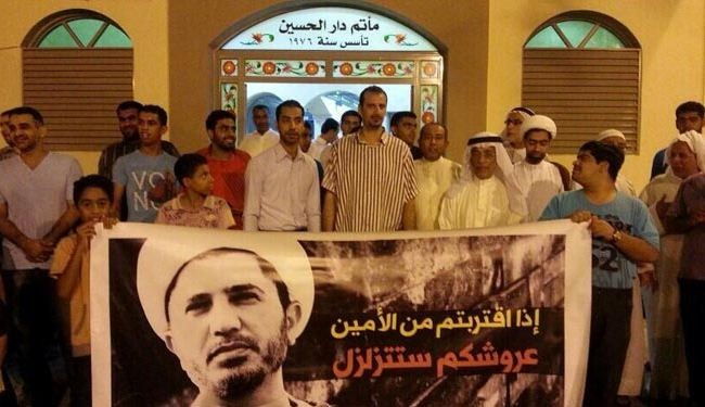 Bahrainis slam Wefaq leader summoning: photos