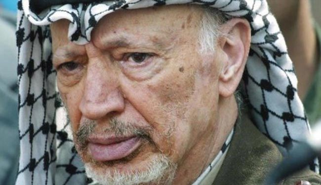 Scientists find evidence Arafat was poisoned: report