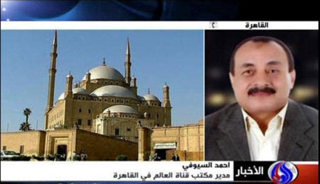 Head of Al Alam Cairo office arrested in his home