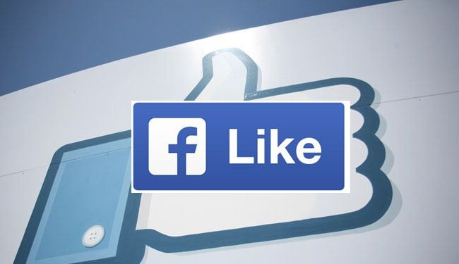 Say goodbye to 'The Thumb': Facebook 'Like' button gets a makeover