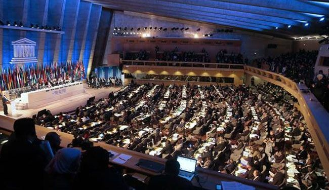 US loses voting rights at UNESCO over Palestine