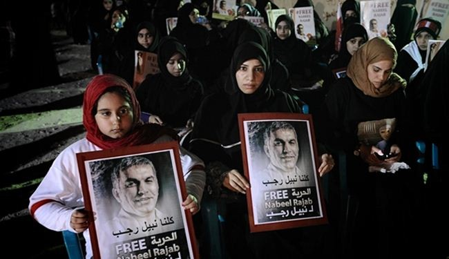 Amnesty urges Bahrain to release rights activist