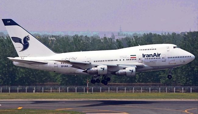 US Republican cares little to Iran plane crashes