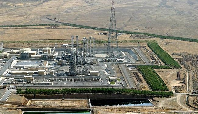US: Work on Arak plant doesn't violate Iran deal