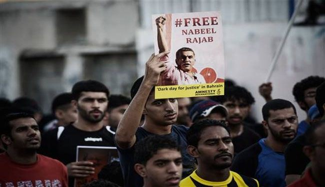 Jailed prominent Bahraini activist denied early release