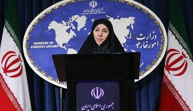 Three PG islands inseparable part of Iran: spokeswoman