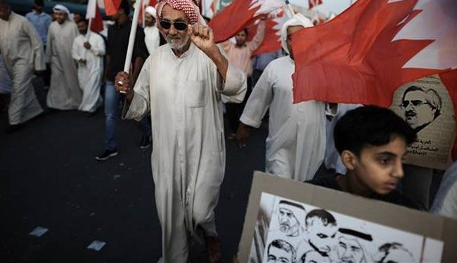 Anti-regime protests held across Bahrain