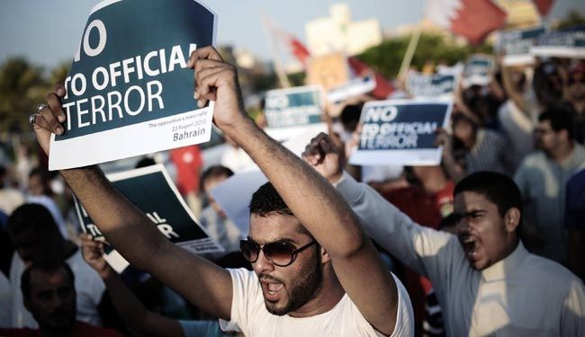 Bahrain suspends national dialogue with opposition