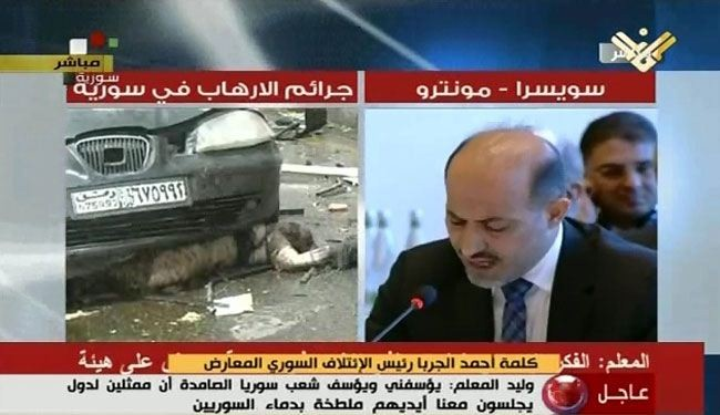 Syria TV airs Jarba's speech with opposition terror acts