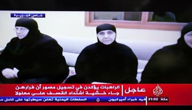 Syria militants publish new video of abducted nuns