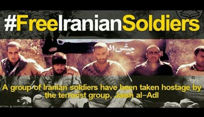1st video emerged of Iranian soldiers abducted by Takfiris