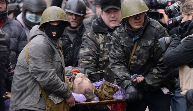 At least 25 protesters killed in fresh deadly Kiev protest