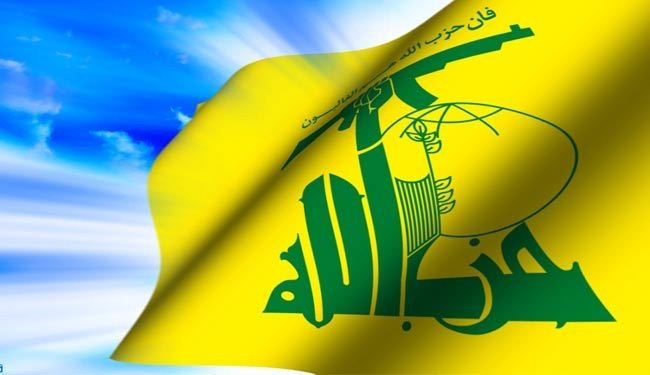 Hezbollah vows to respond to Israeli attack