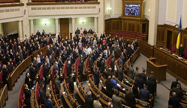 Ukraine parliament convenes to approve new gov't