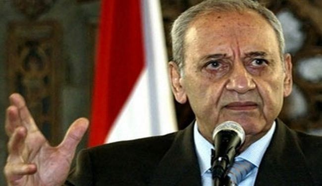 Berri rejects cabinet policy statement excluding 'resistance'