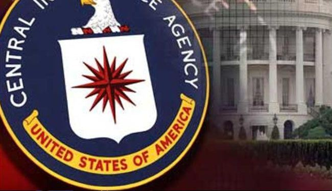 WHouse conceals over 9,000 docs in CIA torture probe