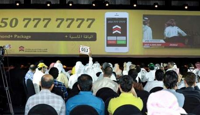 VIP mobile number fetches $2 million at UAE auction