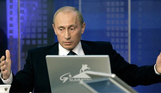 Russia government websites hit by cyber attack