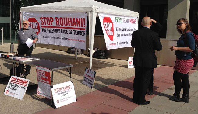 Zionist protestors' reaction to Iran nuclear talks: Picture