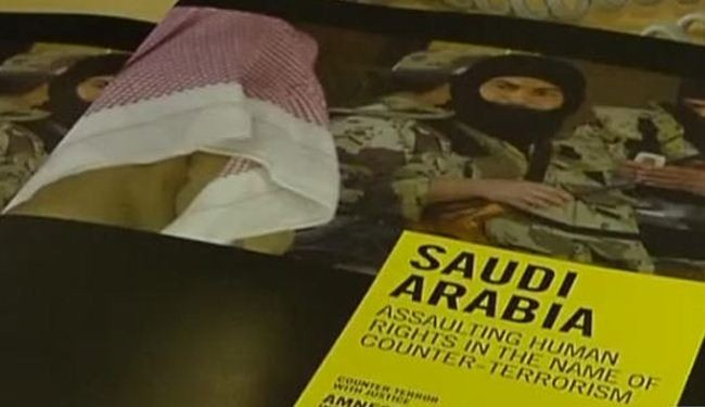 Amnesty criticizes Saudi human rights record