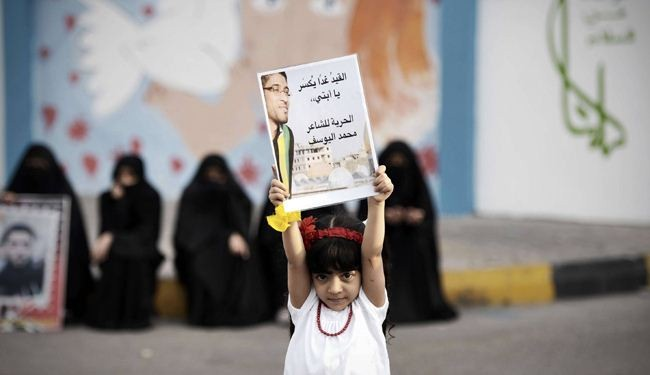 Bahrain sentences protesters to long jail terms