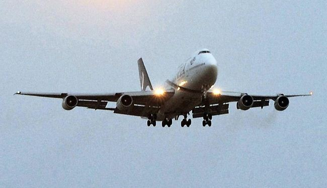 Pakistani plane lands at wrong airport in Saudi Arabia