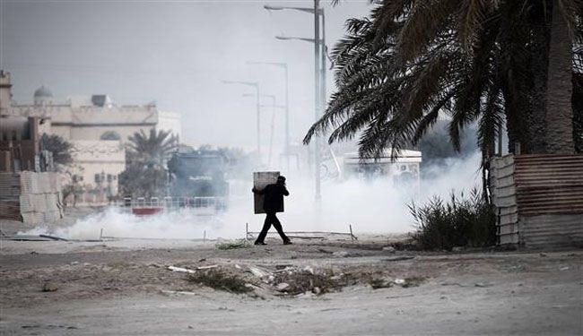 11 Shiites jailed over allegedly attacking police in Bahrain