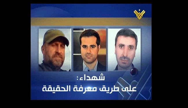Three Al-Manar staffers killed in Syria's Maalula
