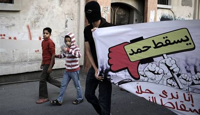 Bahrain sentences 12 protesters to life in prison